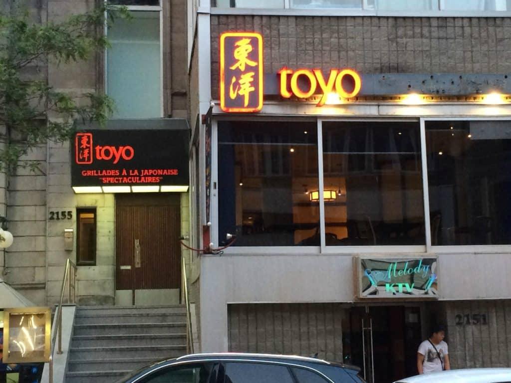 toyo-facade-grillade-japonaise-laval-plaisir-et-bien-etre-quebec